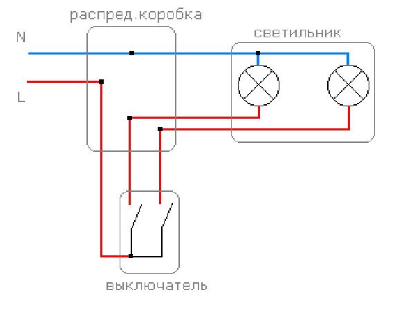 Как подключить двухклавишный выключатель к двум проводам схема